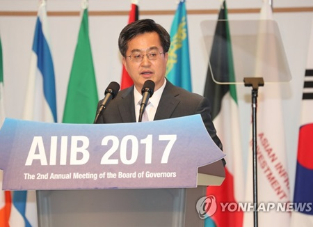 Wakil PM : Persentase Pertumbuhan Ekonomi Korea Diramalkan akan Melebihi 2,6%