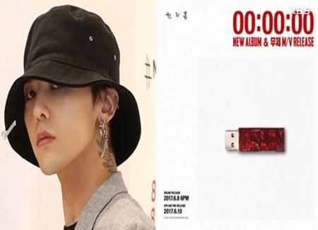 """음악콘텐츠산업협회 """"권지용 USB, '앨범' 아냐""""···논란 가중"""