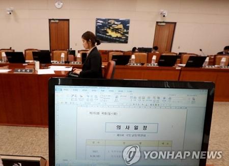 야당 '강경화 반발' 국회 보이콧···상임위 일제히 파행