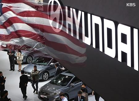 Hyundai Motor вновь на первом месте по уровню лояльности клиентов в США