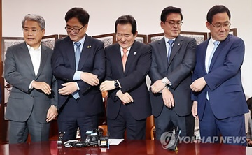 Rival Camps Agree to Adopt Resolution Urging Inter-Korean Family Reunions
