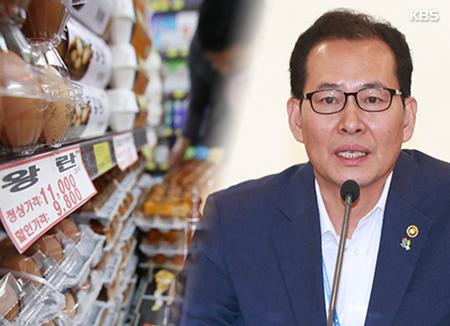 """새 정부 첫 물가관계차관회의···""""생활밀접품목 가격안정 최우선"""""""