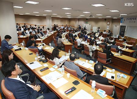 전국 법관회의 '사법행정권 남용·판사 블랙리스트' 추가 조사 결의