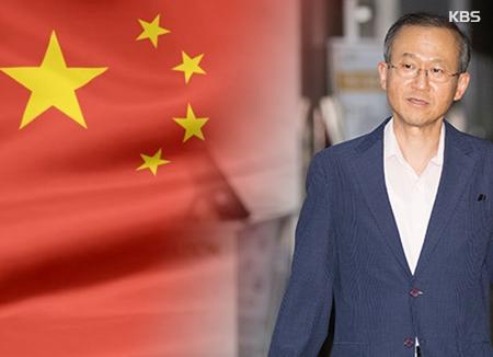 """중국 """"한중 중요한 시기···전략대화로 관계 개선 기대"""""""