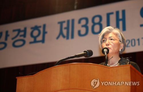 Foreign Minister to Seek Public's Understanding on Diplomacy