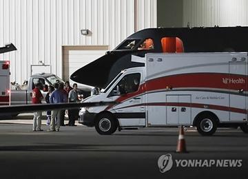 Former US Ambassador to UN Criticizes N. Korea over Warmbier Case