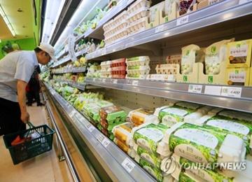 韩国生产者物价连续三个月呈现下降趋势