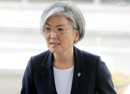 وزيرة الخارجية الكورية الجديدة تبدأ أعمالها رسميا