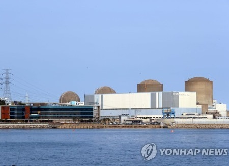 Südkoreas ältester Atomreaktor endgültig stillgelegt