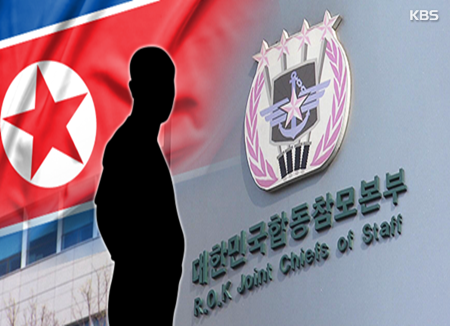 Ein Nordkoreaner nach Südkorea übergelaufen