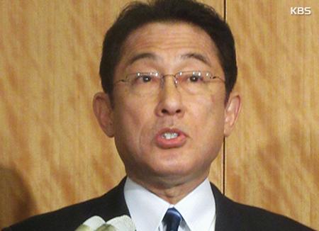岸田外相、韓国の新外相に祝辞