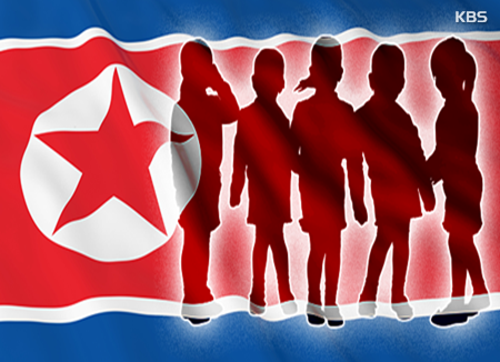 КНДР раскрыла данные о детях-беженцах