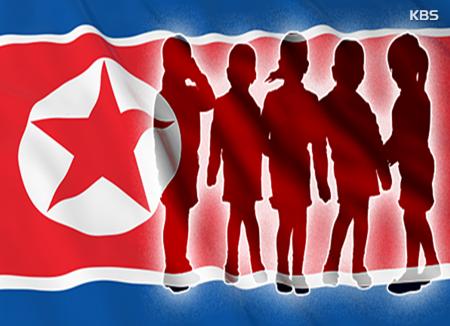 48 Kinder in letzten drei Jahren nach Nordkorea zurückgeführt