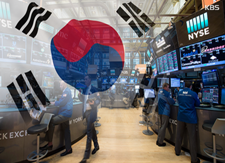 한국 상장주식 시총 세계 14위···올해 증가율은 3위