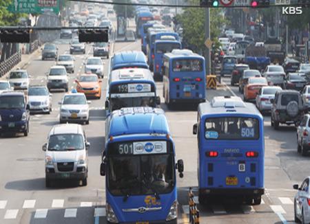 Tempolimit auf allen allgemeinen Straßen in Seoul auf 60 Stundenkilometer gesenkt