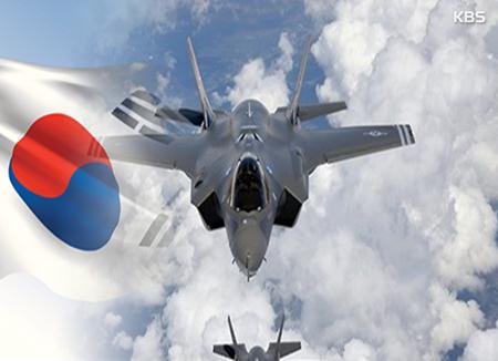 Hàn Quốc mua máy bay F-35A của hãng Lockheed Martin Mỹ