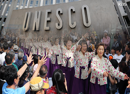 S. Korea Elected to UNESCO Committee for Protection of Cultural Diversity