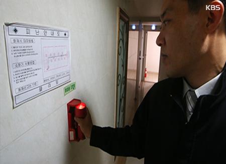 안전처, 오늘부터 30층 이상 고층건물 3천여 개 합동점검