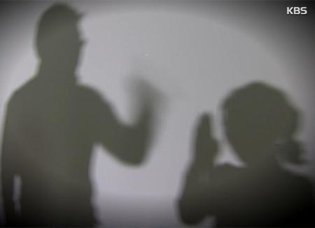 """법원, """"한국 남편 폭력에 시달리다 이혼한 중국 여성 귀화 허용하라"""""""