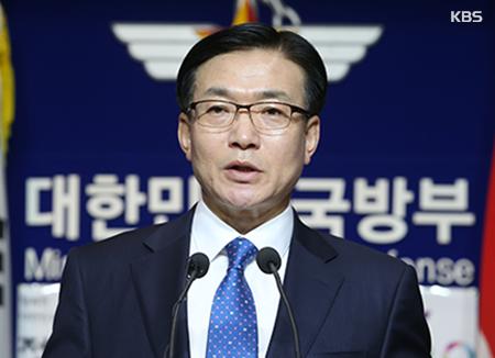 """국방부, """"문정인 특보 발언은 개인적 견해"""""""