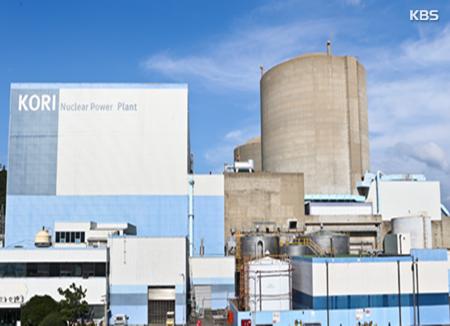 Đóng cửa vĩnh viễn nhà máy điện nguyên tử Kori số 1