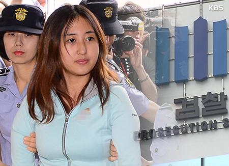 검찰, 정유라 구속영장 재청구···범죄수익은닉 혐의 추가
