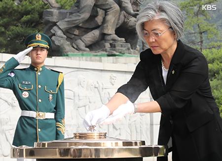 Menteri Luar Negeri Korsel Mulai Bertugas