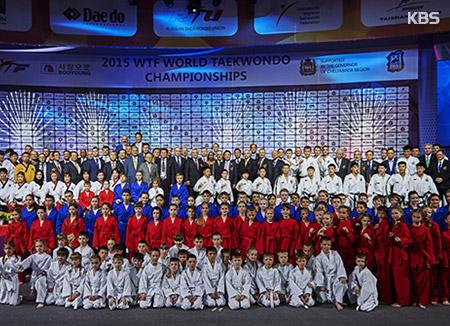 Kementerian Unifikasi Mengizinkan Kunjungan Tim Demonstrasi Taekwondo Korut