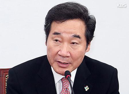 """이낙연 총리 """"북한, 오토 웜비어 상태 설명할 의무 있어"""""""