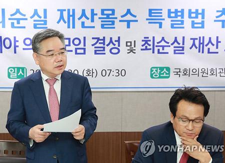 최순실 재산 몰수 특별법 추진...여야 의원 23명 참여