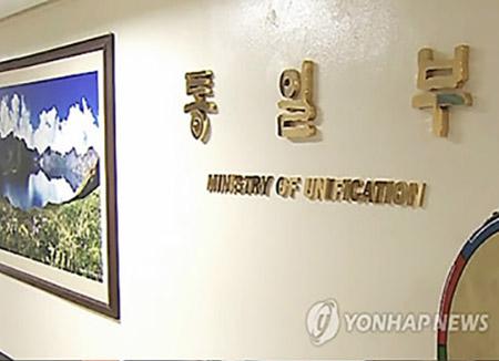 """통일부 고위당국자 """"남북 대화 여건 조성해야 북한 비핵화에도 도움"""""""