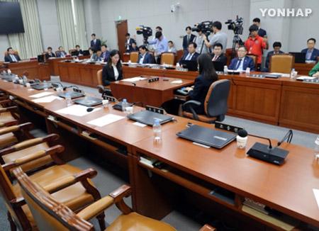 La oposición exige responsabilidad al Comité Ejecutivo de la Asamblea Nacional