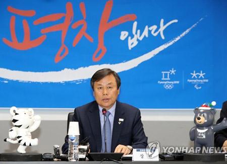 平昌五輪の南北分散開催構想  IOCが歓迎