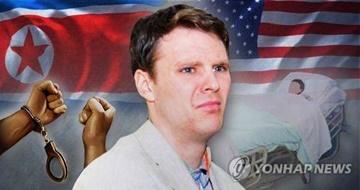 US Student Released From N. Korea Dies