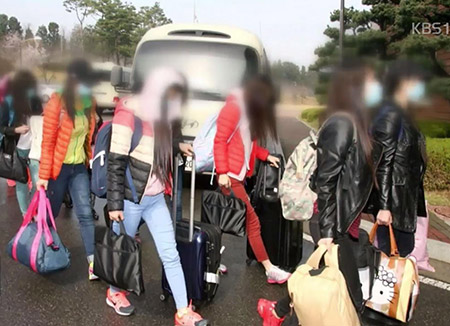 N. Korea Making Repatriation of Female Restaurant Employees a Global Issue
