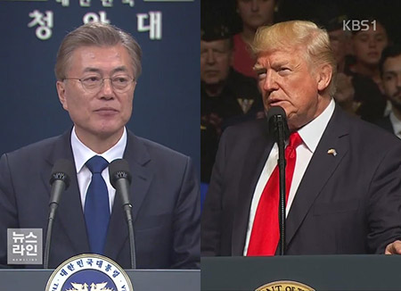 'Moon, Trump Should Narrow Differences on N. Korea in the Summit'