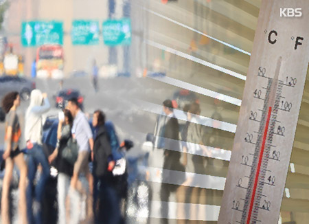 """""""온난화 지속되면 2100년 서울 '살인폭염' 연간 67일로 증가"""""""