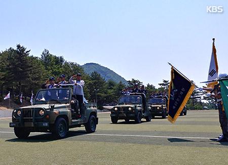 US-Kriegsveteranen und Angehörige kommen zum Jahrestag des Koreakriegs nach Südkorea