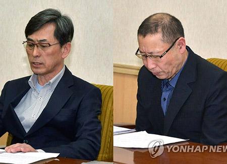 国际社会纷纷谴责北韩进行人质外交