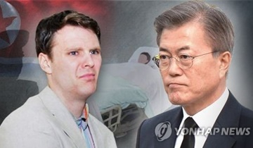 Moon Extends Condolences on News of Warmbier's Death