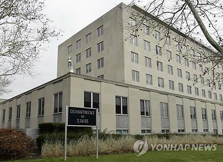 US: N. Korea Shows no Interest in Dialogue