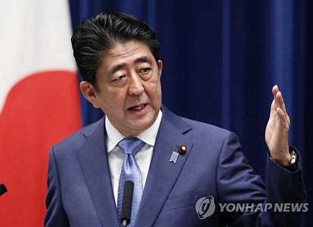 일본 학습지도요령·해설서, 아베 군국주의 도구로 전락