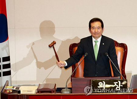 Parliament Passes Revised Political Funding Bill