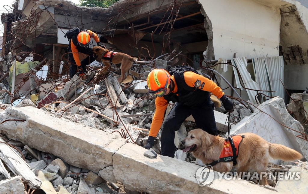 Mock Search and Rescue Mission Held to Check Quake Readiness