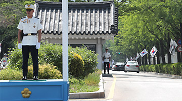 Road to Presidential Office to Open to Public 24/7