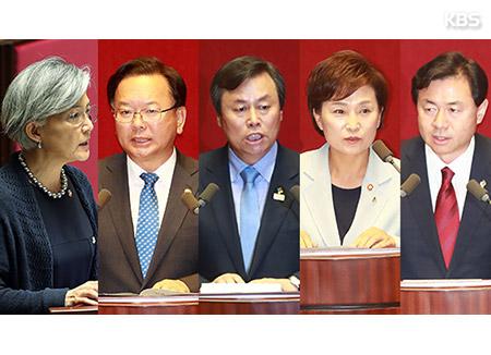 5 новых министров выступили в Национальном собрании