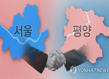 Winter Games: DPRK doubts South Korea's proposal for joint team