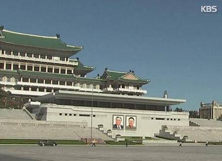 Corea del Norte suspende paquetes de viajes al país de grupos extranjeros