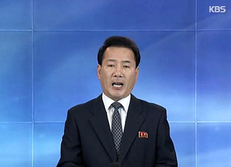 北韩指称文在寅总统在南北韩关系方面应持正确态度