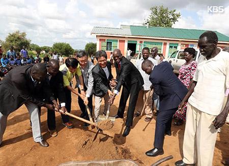 Южнокорейские протестанты построят начальную школу и детский сад в Южном Судане